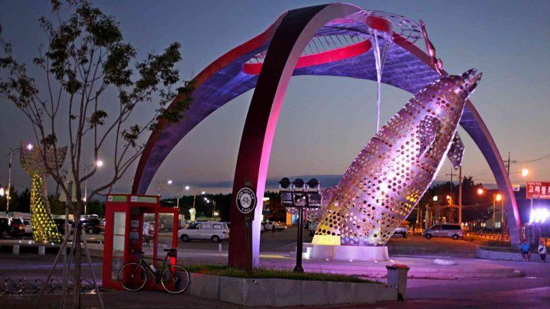 Yeongdeok ⟷ Uljin Goraebul Beach Stamp Booth Dolphin Sculpture