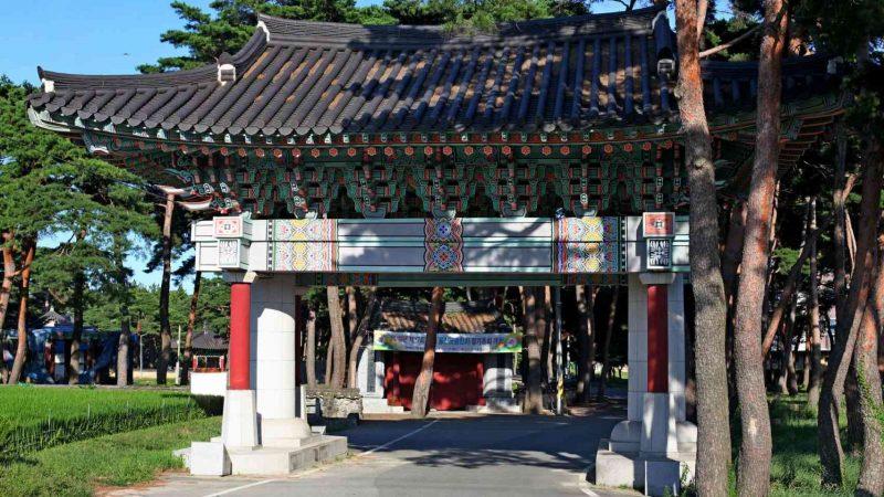 Yeongdeok ⟷ Uljin Wolsongjeong